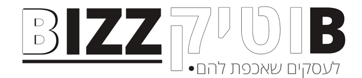bizz-בוטיק