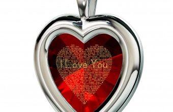 מתנה ליום נישואין לאישה תליון אני אוהב אותך